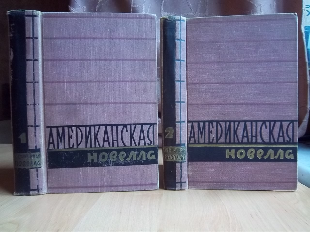 Американская новелла В двух томах