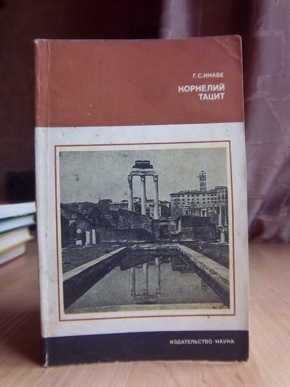 Корнелий Тацит Время Жизнь Книги