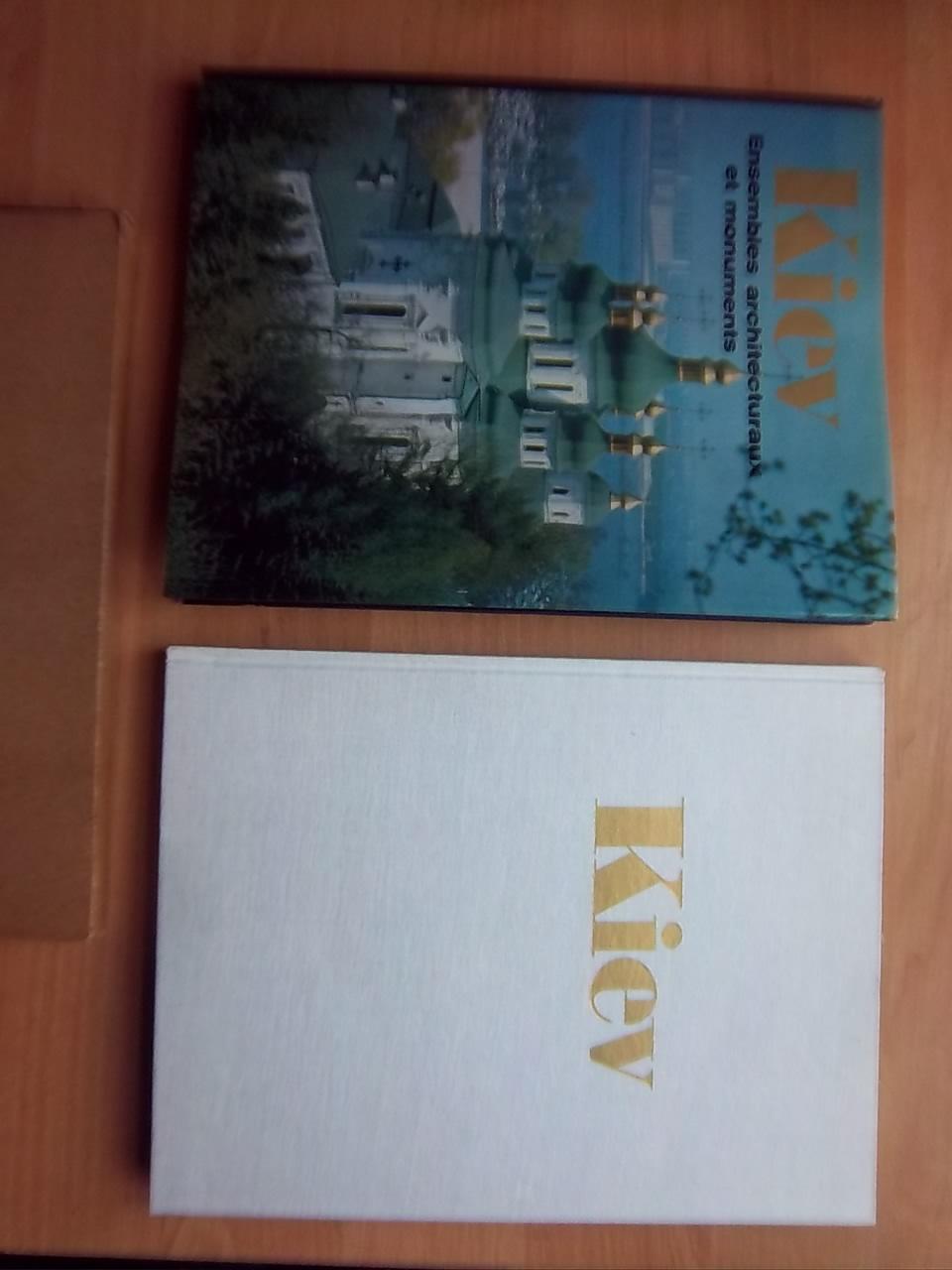 Kiev Ensembles architecturaux et monuments/ Киев Архитектурные ансамбли и памятники