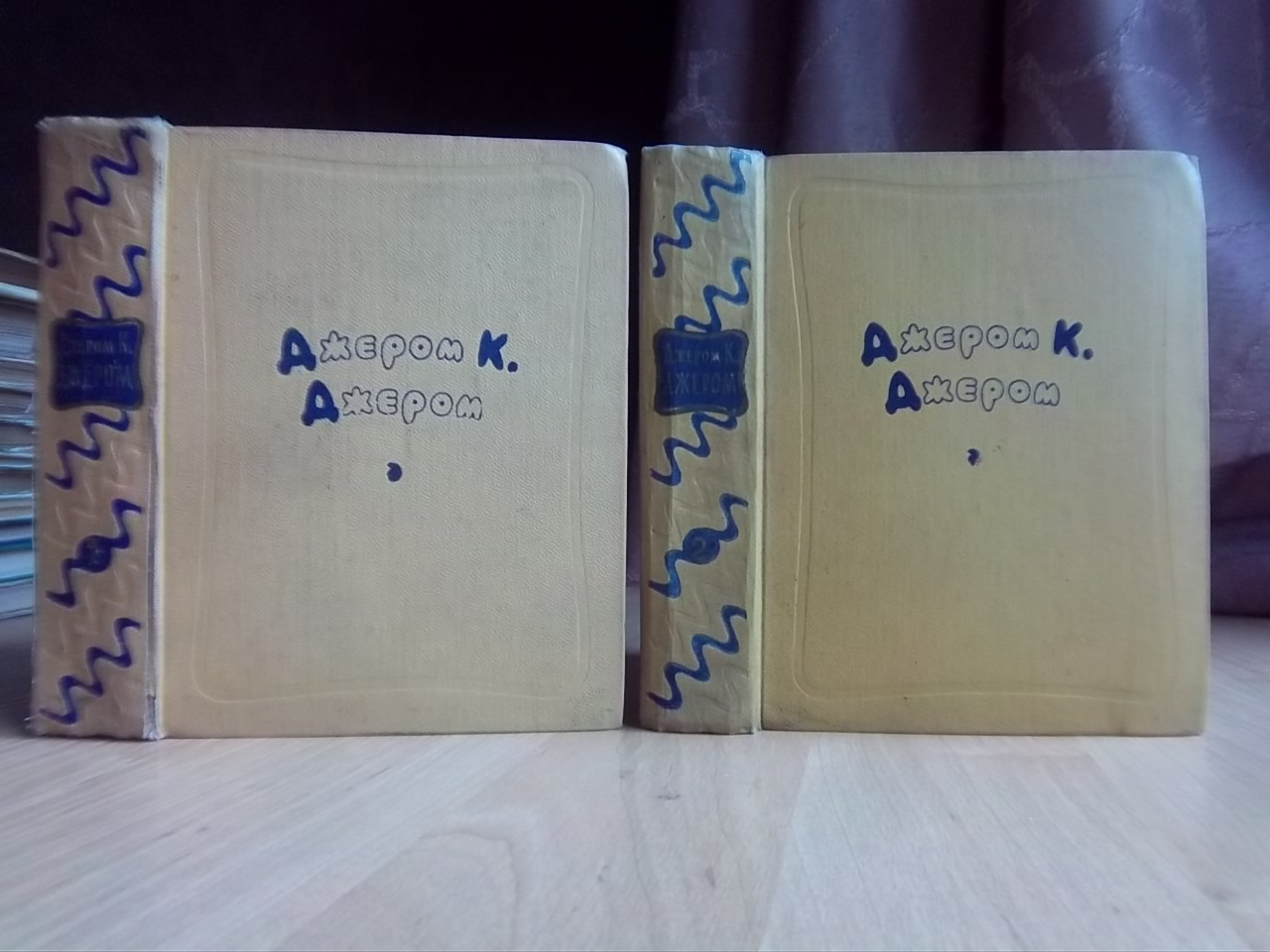 Избранные произведения в двух томах