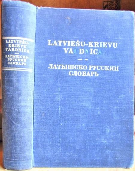 Latviesu-krievu vardnica/ Латышско-русский словарь