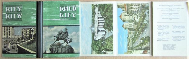 Киев Kiev Kiew Фотоальбом-раскладушка
