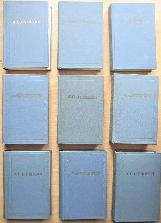 Полное собрание сочинений в десяти томах Тома 1, 2, 3, 4, 5, 7, 8, 9, 10